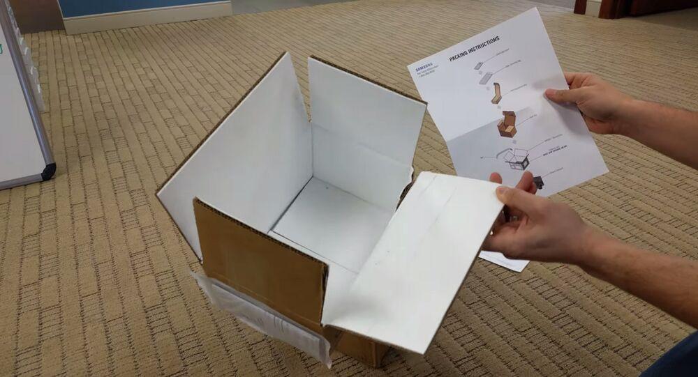 Boîte à isolation thermique de Samsung