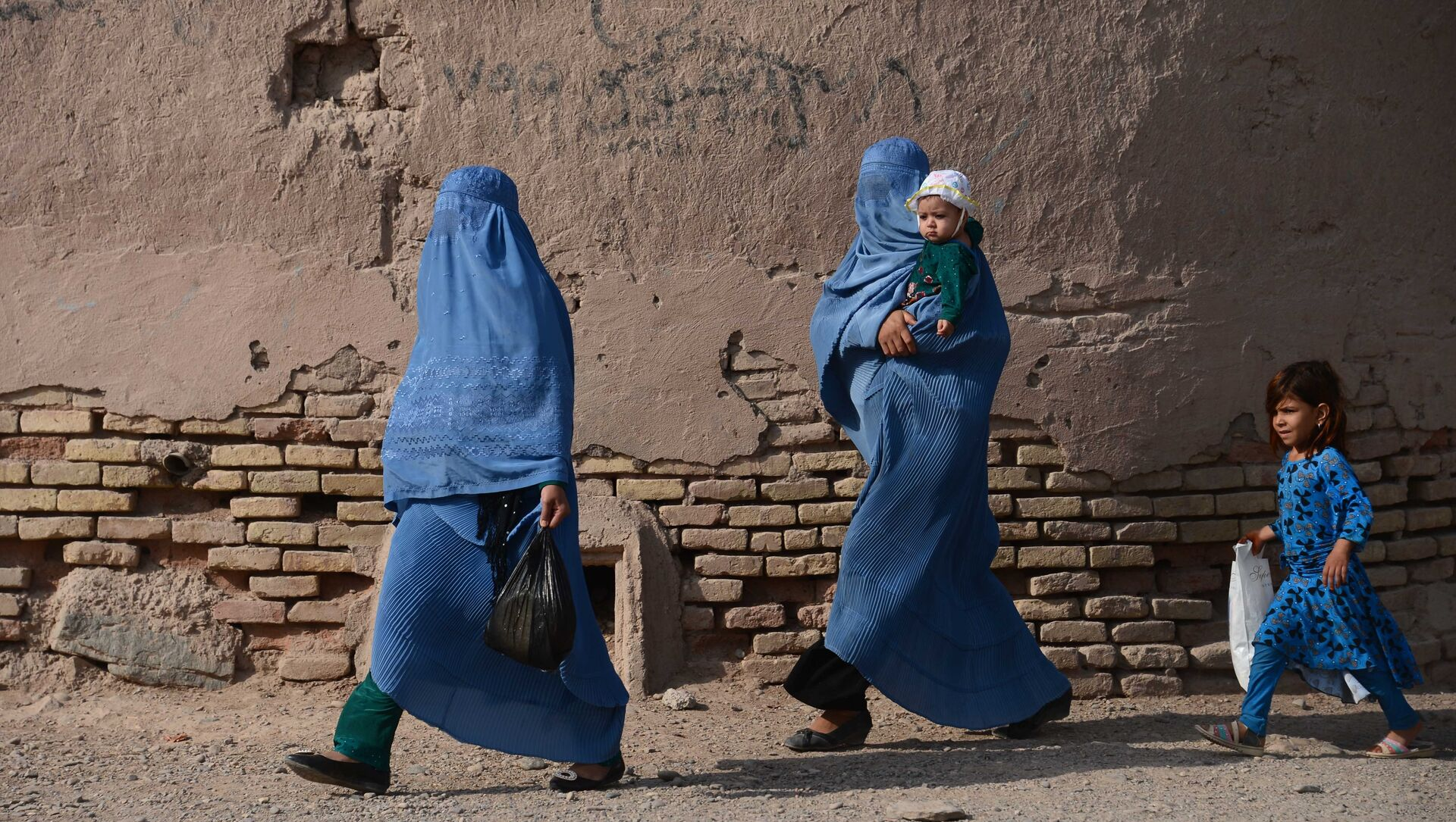 Femmes afghanes - Sputnik France, 1920, 26.08.2021