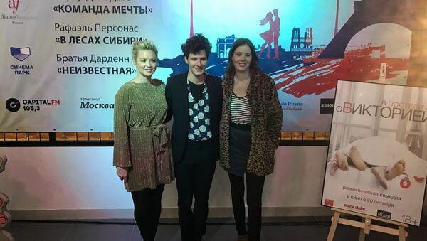 Justine Triet, Virginie Efira et Vincent Lacoste - Sputnik France