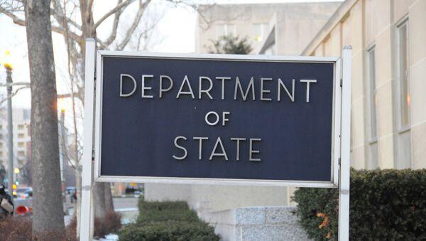 Department of State building - Sputnik France