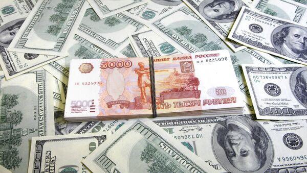 Billets de banque - Sputnik France