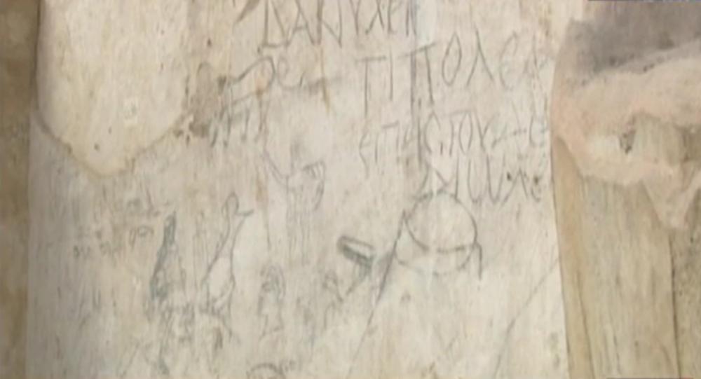 Les mots croisés les plus anciens du monde découverts en Turquie
