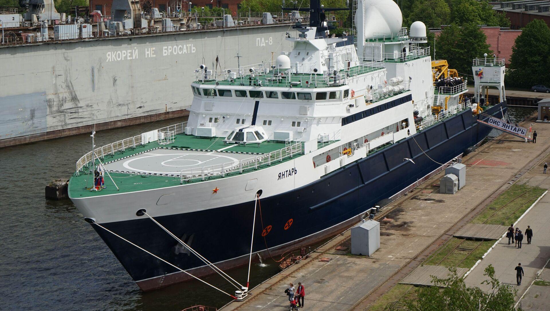 Le navire océanographique Yantar - Sputnik France, 1920, 15.09.2021