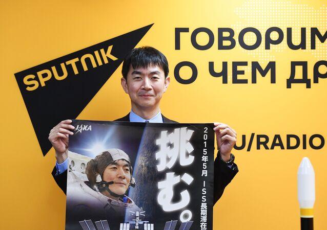 L'interview avec le spationaute japonais Kimia Yui à l'agence Sputnik à Moscou
