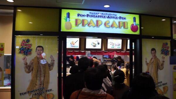 Un Pen-Pineapple-Apple-Pen café - Sputnik France