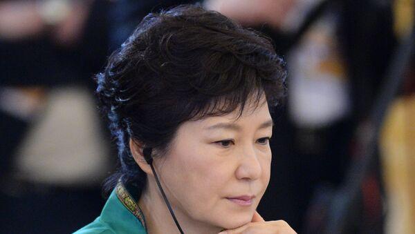 Park Geun-Hye - Sputnik France