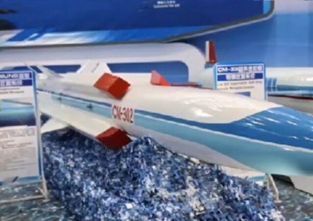 Missile antinavire chinois CM-302