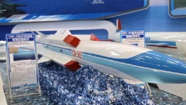 Missile antinavire chinois CM-302 - Sputnik France