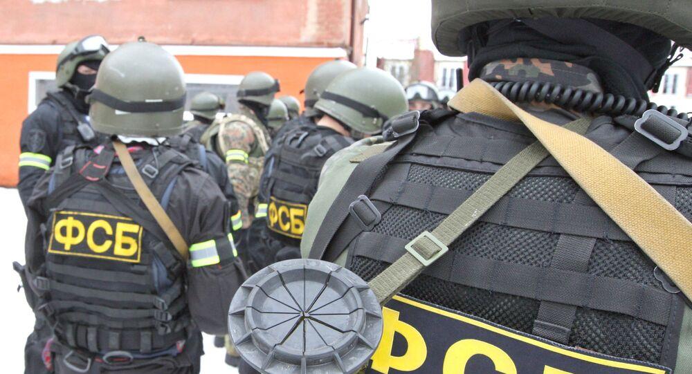 Le Service fédéral de sécurité (FSB)  (image d'illustration)