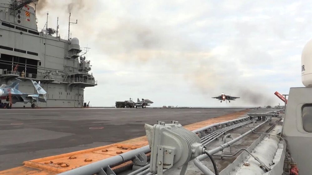 Les navires militaires russes près des côtes de Syrie