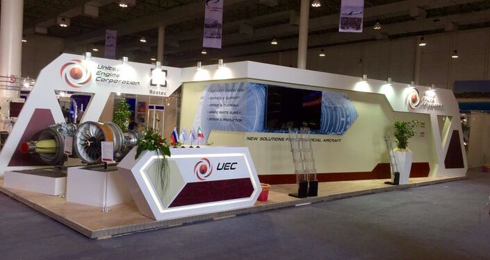 Le stand du Consortium unifié russe de construction de moteurs (ODK) au salon Iran Air Show 2016