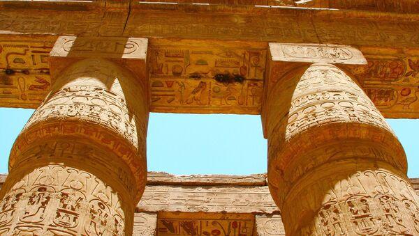 image d`illustration,Egypte - Sputnik France