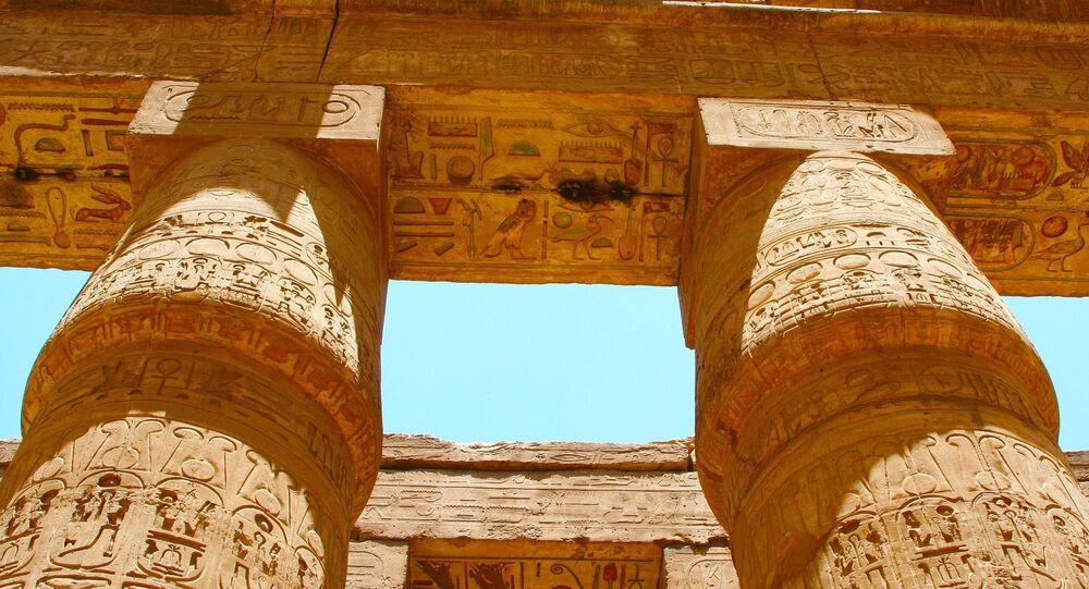 image d`illustration,Egypte