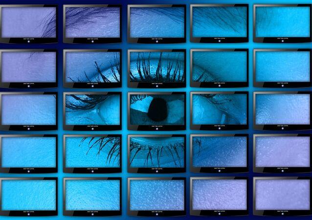 surveillance, image d'illustartion