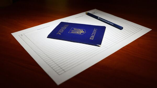 Passeport ukrainien - Sputnik France