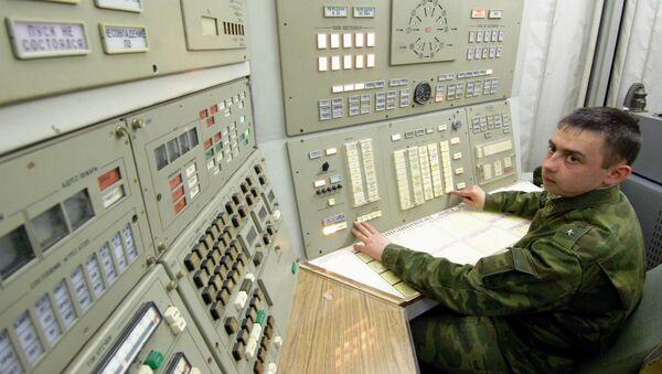 les Forces des fusées stratégiques russes (RVSN) - Sputnik France