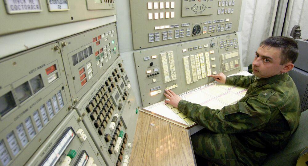 les Forces des fusées stratégiques russes (RVSN)