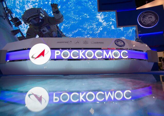 Le directeur exécutif de Roscosmos arrêté pour avoir détourné 2,9 M EUR