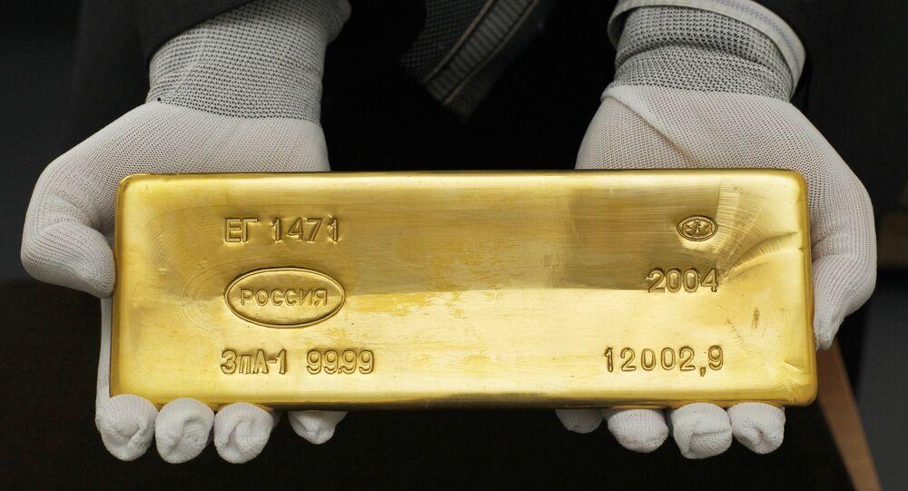 Une barre d'or de la collection des métaux et des pierres précieuses de l'État russe