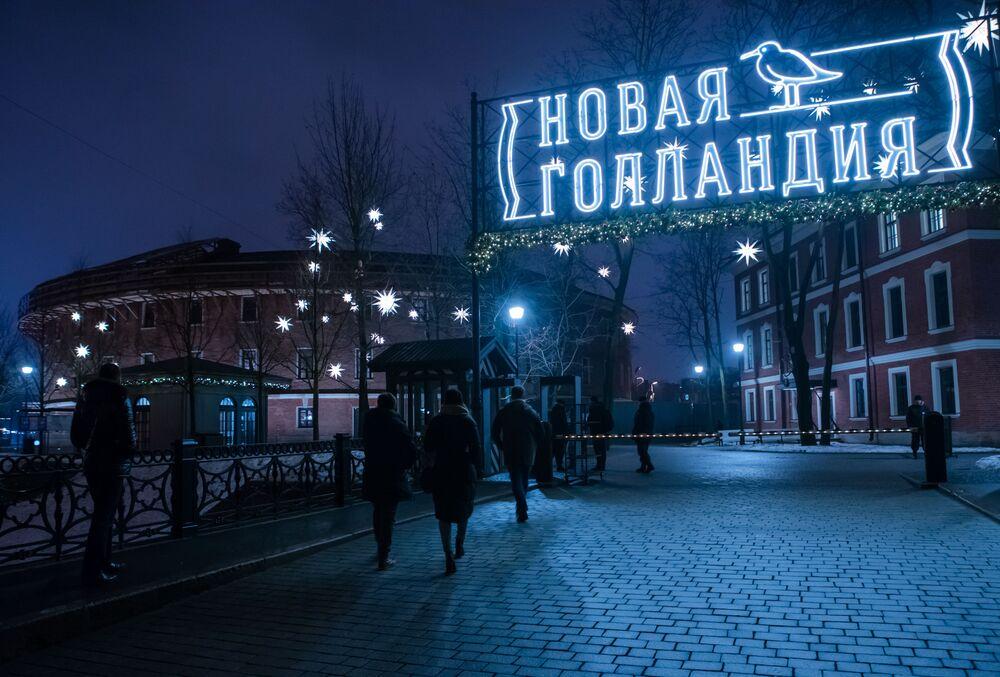 L'espace de culture  « Nouvelle Hollande » à Saint-Pétersbourg