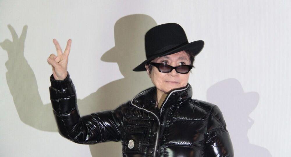 Yoko Ono à Berlin
