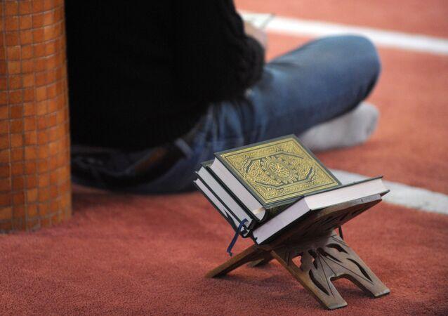 islam (image d'illustration)