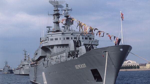 le navire école Perekop - Sputnik France