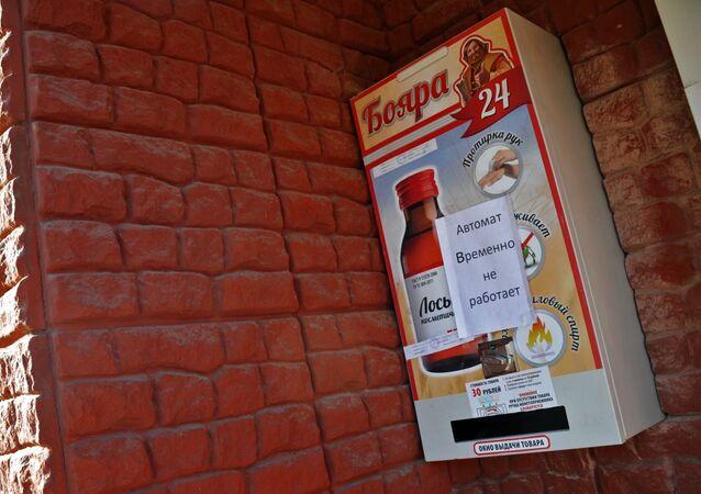 Distributeur automatique de lotion à l'aubépine