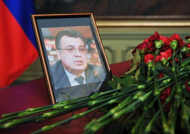Portrait de l'ambassadeur russe en Turquie, Andreï Karlov, assassiné le 19 décembre 2016