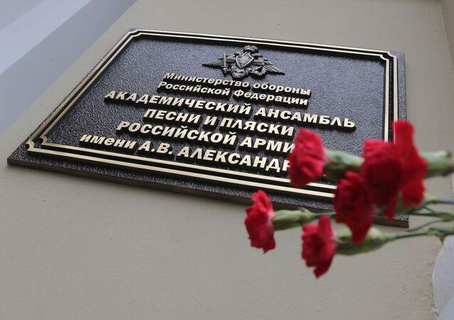 Lundi 26 décembre déclaré jour de deuil en Russie