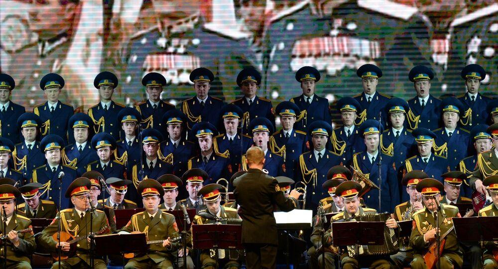 Ensemble Alexandrov