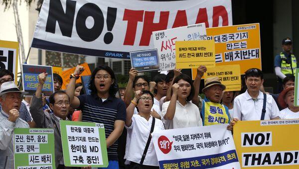 Séoul, protestations contre le déploiement du THAAD - Sputnik France