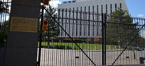 Embassy of the Russian Federation - Sputnik France