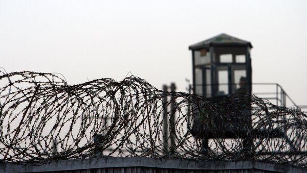 Une prison - Sputnik France