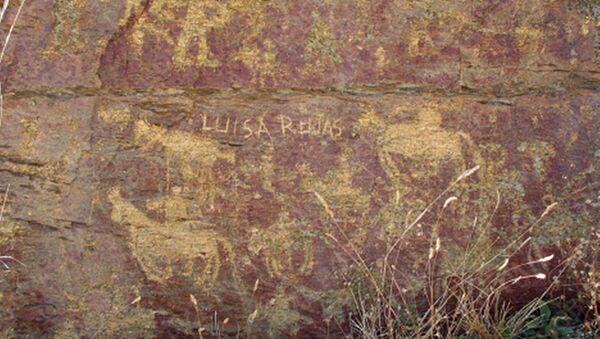 Étonnantes peintures rupestres découvertes en Chine - Sputnik France