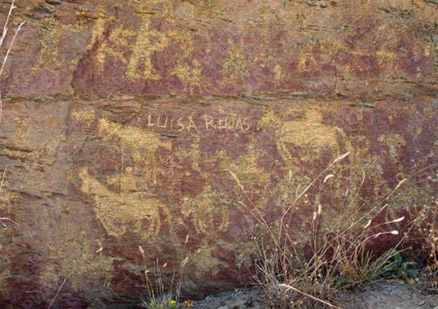 Étonnantes peintures rupestres découvertes en Chine
