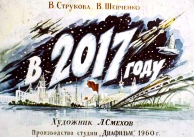 2017 vu par les Soviétiques des années 60