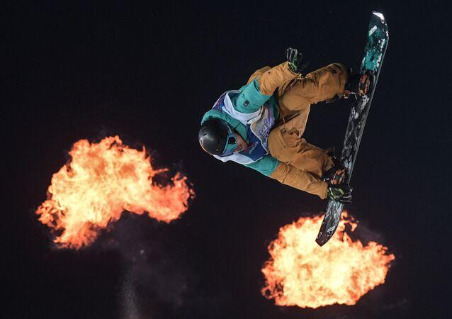 La compétition internationale de snowboard  Grand Prix de Russie 2017