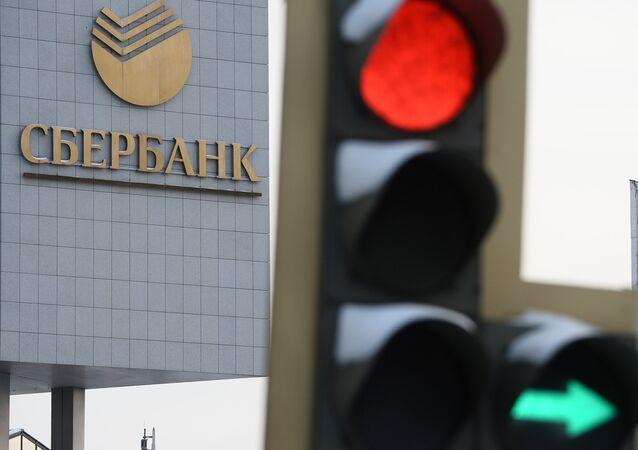 Sberbank mise sur le lobbying pour lever les sanctions antirusses