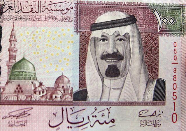 Rials saoudiens