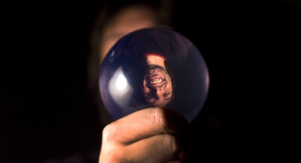 Illusion d'optique. Image d'illustration