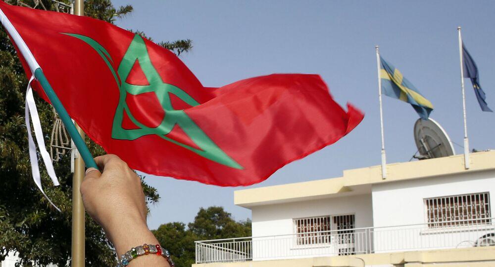 Drapeau marocain, Rabat