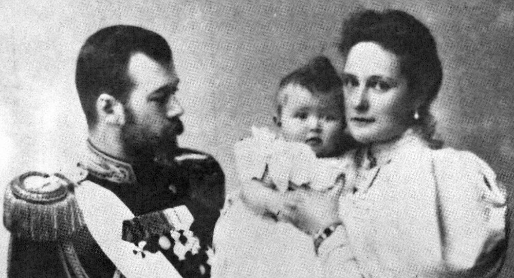 La famille Romanov