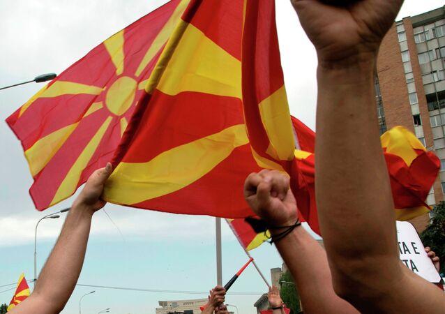 La Macédoine
