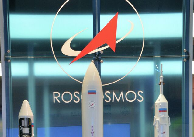 Le holding spatial russe Roskosmos au salon de Farnborough (photo d'archives)