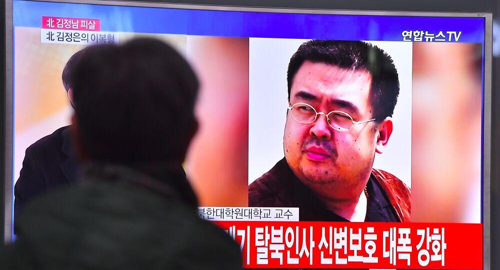 Kim Jong Nam, demi-frère de Kim Jong-un