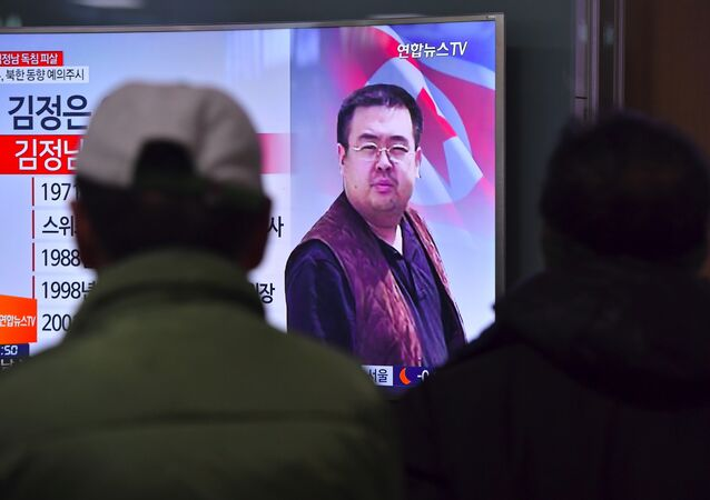 La photo de Kim Jong-Nam diffusée à la télévision