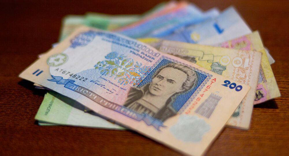 Hryvnia, monnaie nationale de l'Ukraine