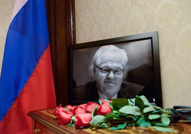 En mémoire de Vitali Tchourkine, délégué russe auprès de l'Onu