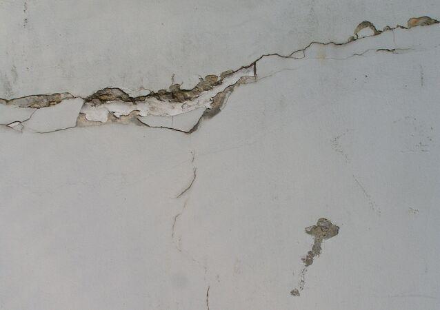 Fissure, image d'illustration